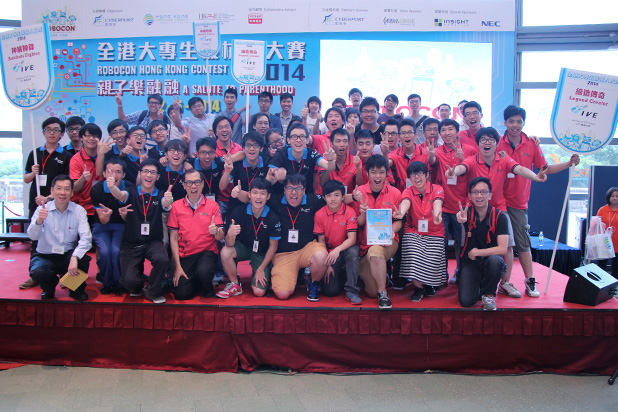 IVE students fight for glory in Robocon 2014 Hong Kong Contest