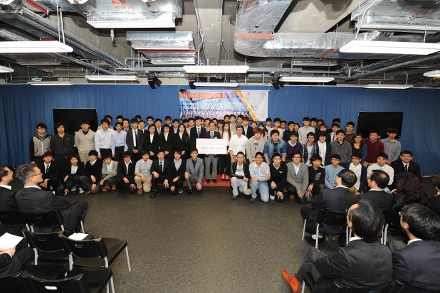 The Construction Industry and Departmental Scholarship Presentation Ceremony
