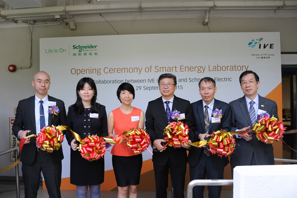 IVE Engineering and Schneider Electric collaborate on Smart Energy Laboratory