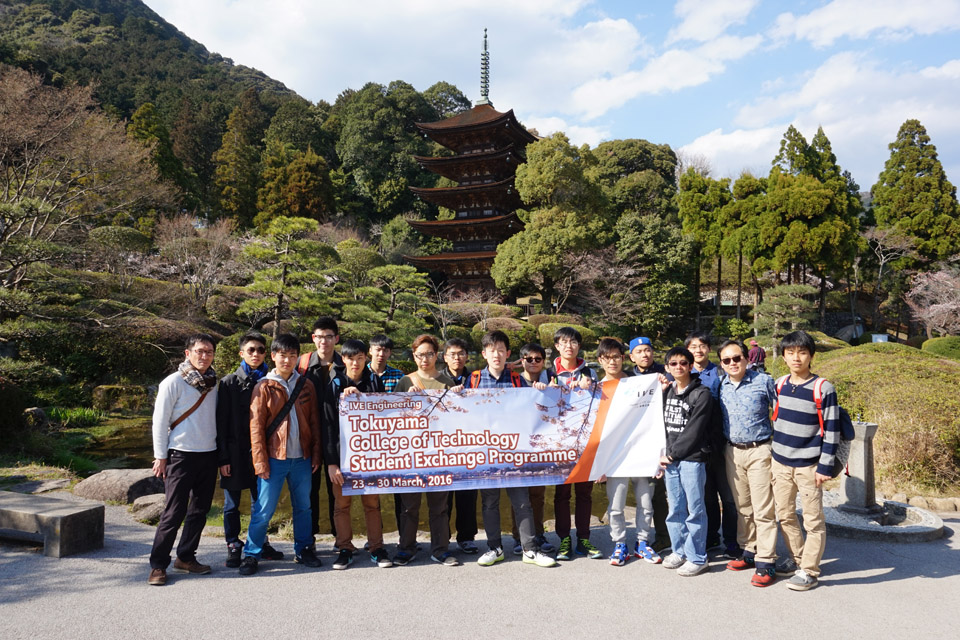 交流活動 - Exchanges programmes facilitate cultural exchange and personal development  (2016 年 6 月)