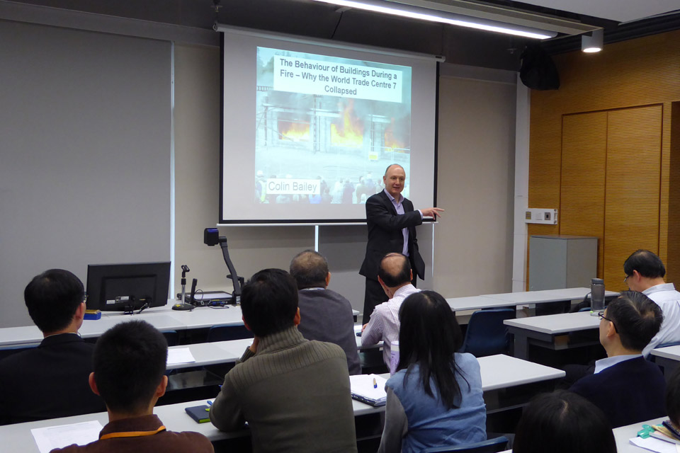 Expert from UK gives seminar on collapse of World Trade Centre and fire engineering safety