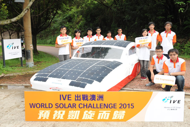 Success of SOPHIE solar-powered vehicles proves Hong Kong's research and development potentials
