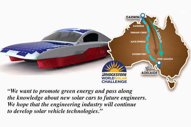 World Solar Challenge 2015: Tougher competition, stronger SOPHIE V