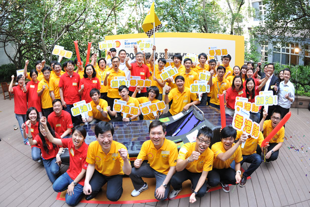 IVE's solar car on international Formula One race tracksThe first Hong Kong team challenging the Shell Eco Marathon