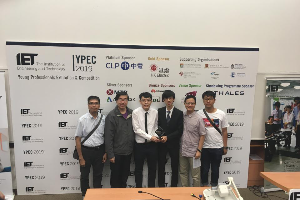 Student Achievement Computer Engineering Students won Champion in the YPEC 2019 (Jul 2019)