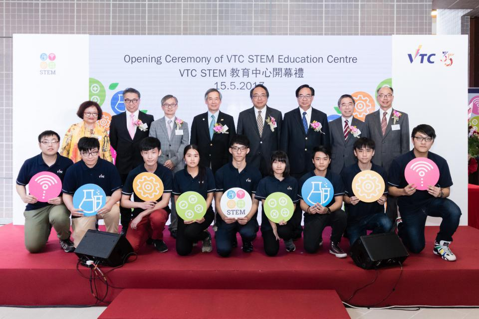 Study Fun VTC STEM Education Centre unveiled  Leveraging advanced technologies to drive STEM teaching and learning (May 2017)