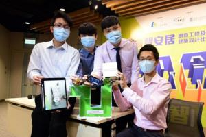 IVE Engineering Students shows creativity in Innovative Design Competition 2020