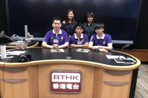 Mechanical Engineering Students Share STEM Learning on RTHK