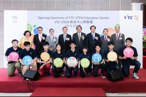 VTC STEM Education Centre unveiled  Leveraging advanced technologies to drive STEM teaching and learning
