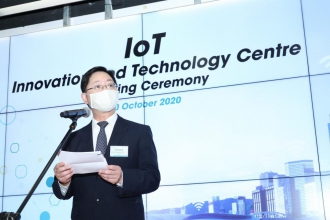 IoT Innovation and Technology Centre Unveiled IVE Engineering Discipline Partners with Industry to Groom IoT Talent