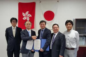 MOU with National Institute of Technology (NIT), Japan