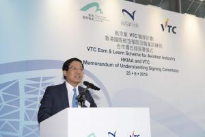 VTC and Hong Kong International Aviation Academy Sign MoU to Roll Out VTC Earn & Learn Scheme for Aviation Industry