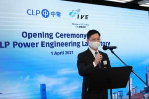 VTC and CLP join hands to groom new generation of power engineering talent with inception of CLP Power Engineering Laboratory