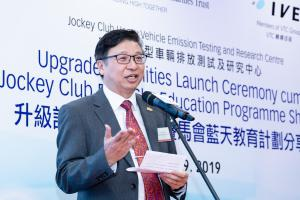 JCEC Upgraded Facilities Launch Ceremony cum Jockey Club Blue Sky Education Programme Sharing