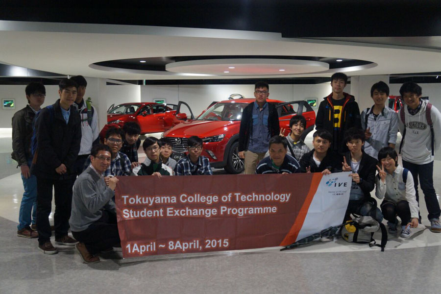 IVE Engineering student exchange programmes facilitates international academic exchange