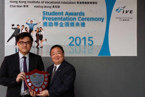 2014/15 Chiang Chen Industrial Charity Foundation Student Project Competition