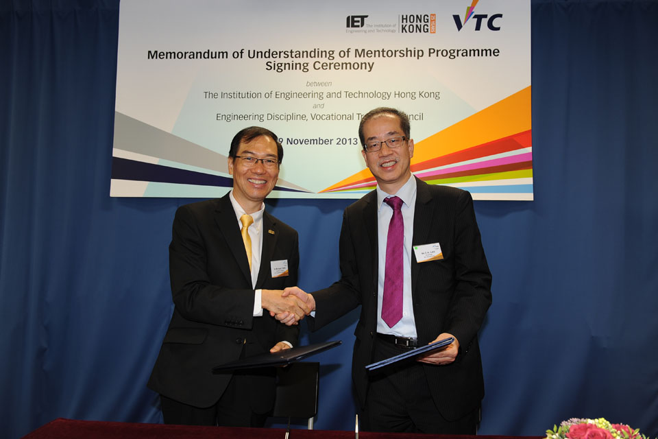 Signing of Memorandum of Understanding (MOU) with IET Hong Kong