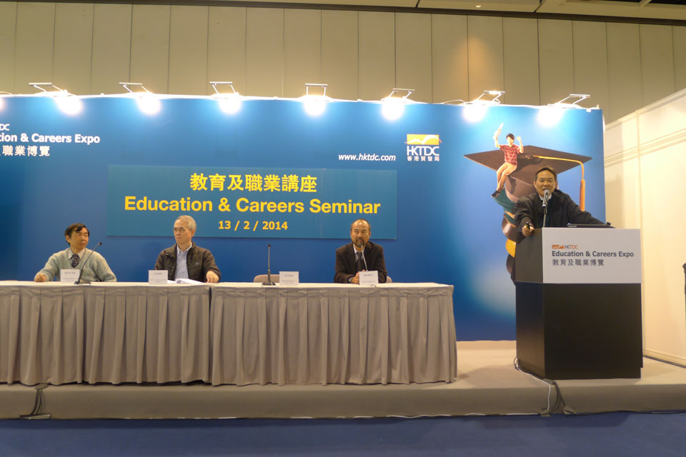 Maritime Studies a spotlight in Education & Career Expo 2014