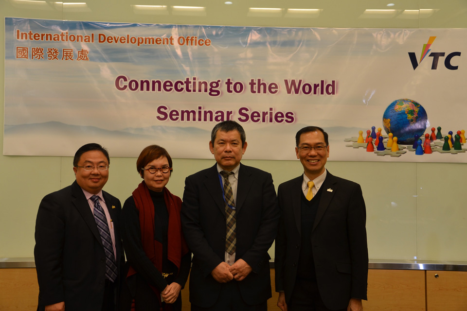 Japanese expert gives seminar on Japan's vocational education system