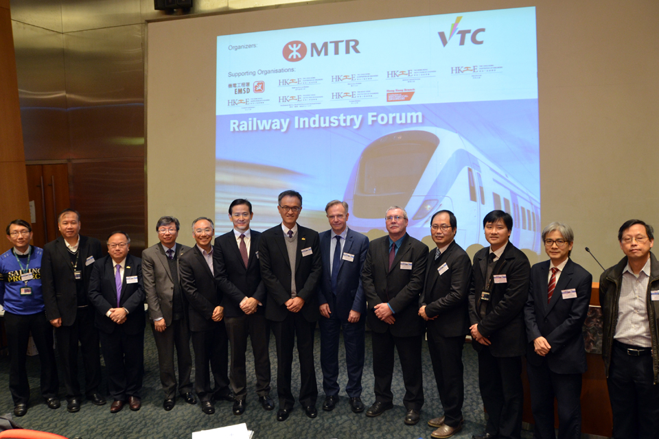 Railway expertise gather to share insights