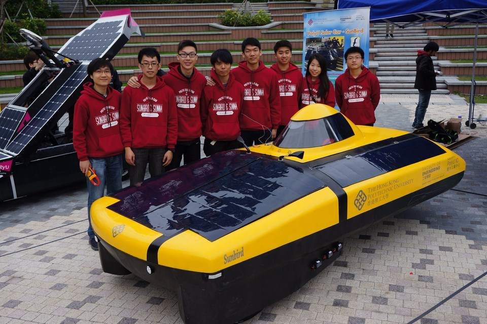 Study Fun New Energy New Generation Solar Car Competition (Jan 2016)