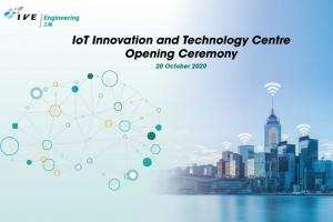 IoT Innovation and Technology Centre Opening Ceremony