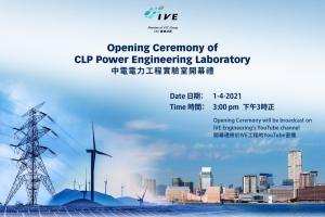 Opening Ceremony of CLP Power Engineering Laboratory
