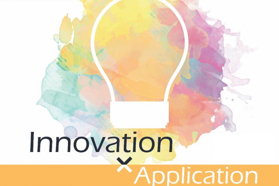 Student Achievement IVE Engineering Students Shined in Innovation X Application Scheme (Sep 2017)