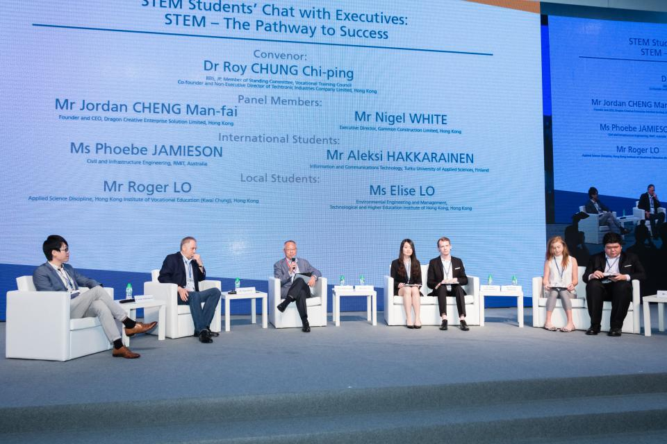 交流活動 - International STEM Students' Forum 2017—young minds inspiring one another (2017 年 6 月)