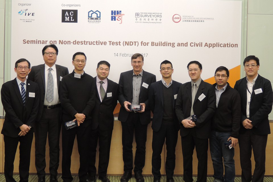 學習趣聞 - Seminar on non-destructive tests for building and civil applications (2017 年 2 月)