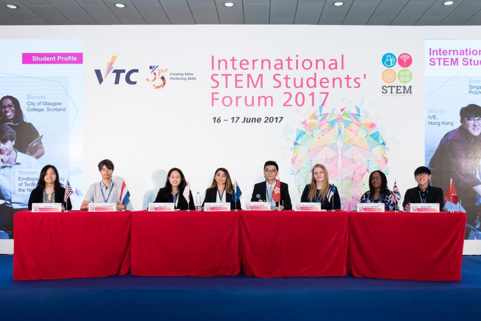 Exchange Activities International STEM Students' Forum 2017—young minds inspiring one another (Jun 2017)