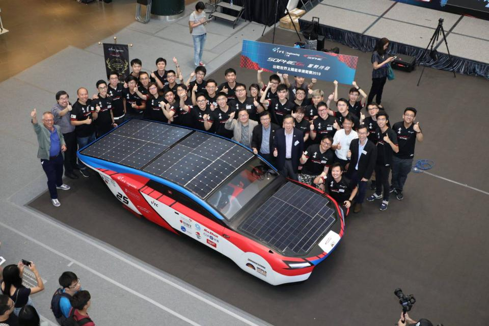 Student Achievement IVE Engineering Solar Car SOPHIE 6s Launch & Oath-taking Ceremony  (Jul 2019)