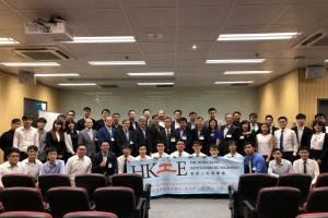 Establishment of IVE Student Chapter in IVE (Haking Wong)