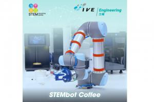 STEMBot Coffee