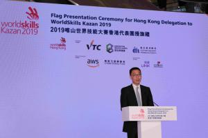 Hong Kong Delegation vows to deliver their best in upcoming WorldSkills Kazan 2019 at flag presentation ceremony