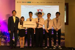 IVE Engineering Students won the Grand Winner Award and 10 other achievements in ISTS 2018