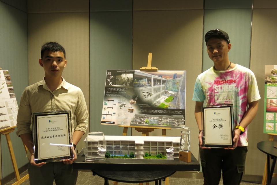 Student Achievement URA/IVE Innovative Design Competition 2019  (Jul 2019)
