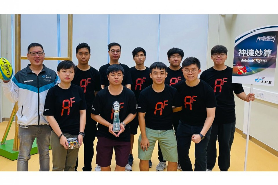 Join IVE Engineering Robocon Team to enjoy a different tertiary education life