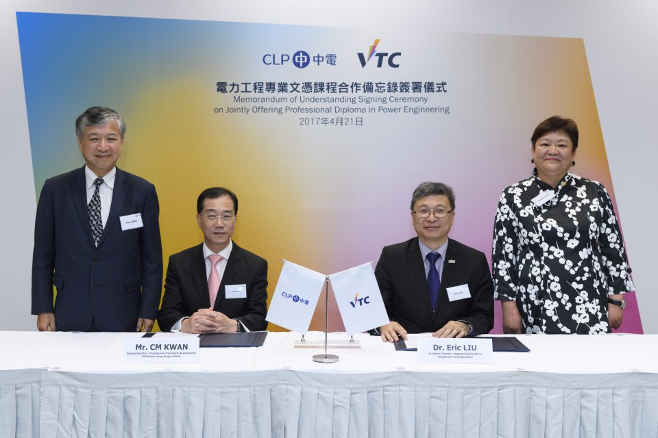 Past Highlights - VTC and CLP Power sign MoU launching professional diploma programme (Apr 2017)