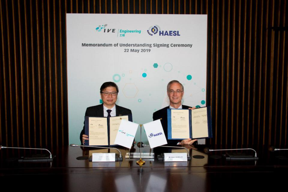Past Highlights - MoU of Hong Kong Aero Engine Services Limited (HAESL) (May 2019)