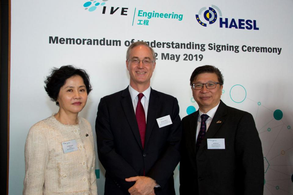 活動回顧 - MoU of Hong Kong Aero Engine Services Limited (HAESL) (2019 年 5 月)