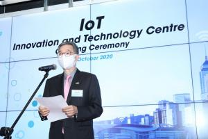 IoT Innovation and Technology Centre Unveiled IVE Engineering Partners with Industry  to Groom IoT Talent