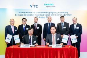 VTC and Siemens join to foster IoT in Hong Kong