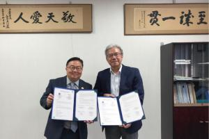 MoU with National Institute of Technology, Kumamoto, Japan
