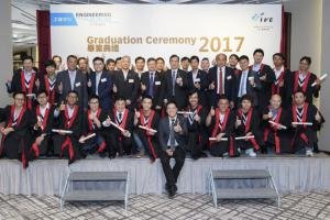 Graduation Ceremony 2017