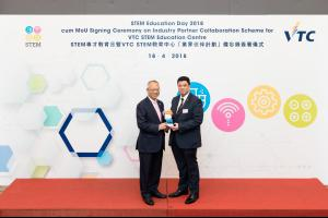 STEM Education Day 2018 cum MoU Signing Ceremony on Industry Partner Collaboration Scheme for VTC STEM Education Centre