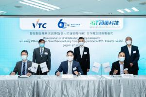 VTC, FHKI and Sinopharm to launch the Smart Manufacturing Training Programme for Personal Protection Equipment Industry