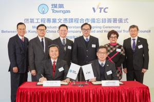 Towngas and VTC to launch the first Professional Diploma in Gas Engineering to enhance the competence of industry talents