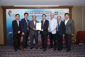 VAR project team of the Engineering Discipline received honour at the 'Hong Kong ICT Awards 2020'